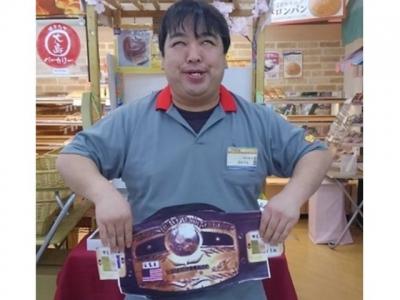デイリーヤマザキ 新潟大島店の求人画像