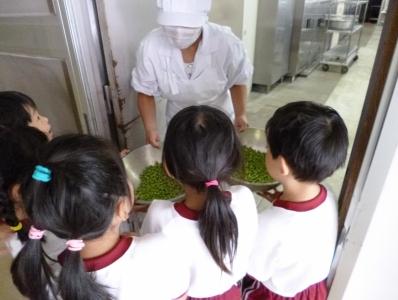 協立給食株式会社 世田谷区内の小・中学校(二子新地駅周辺)の求人画像