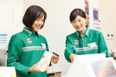 セブンイレブン 京王八王子駅前店の求人画像