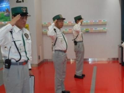 競馬セキュリティサービス株式会社 東京営業所新宿の求人画像
