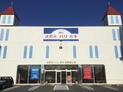 メガネパリミキ 東綾瀬店の求人画像