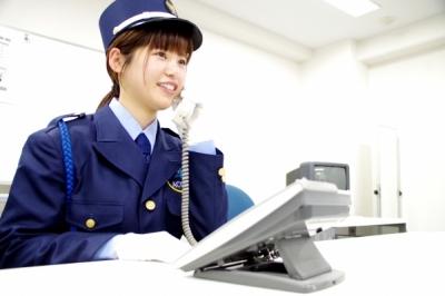 株式会社アコヤ(ヤマト運輸川口配送センター)の求人画像