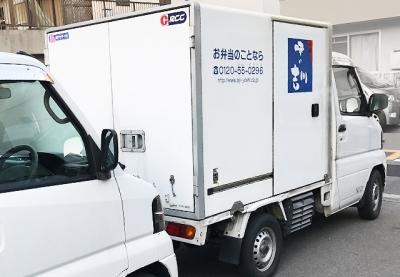 株式会社 味の吉川の求人画像