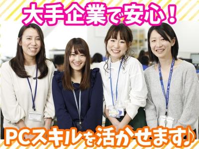佐川急便株式会社 箕面営業所(CS)の求人画像