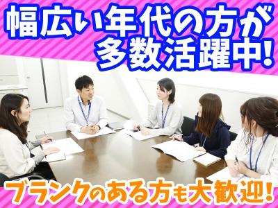 佐川急便株式会社 久喜営業所(一般事務)の求人画像