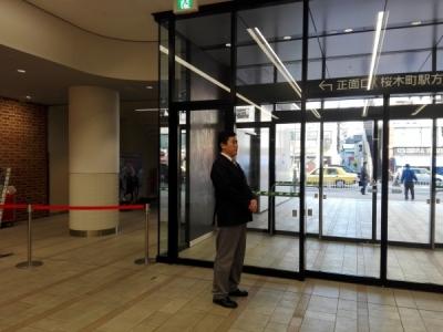 競馬セキュリティサービス株式会社 ウインズ横浜の求人画像