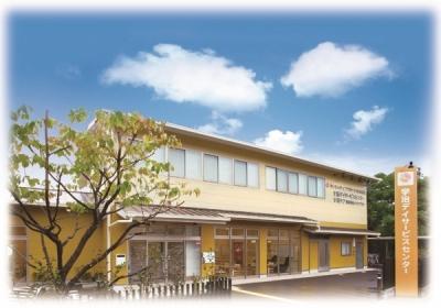 宇治デイサービスセンター【かんでんライフサポート株式会社】の求人画像