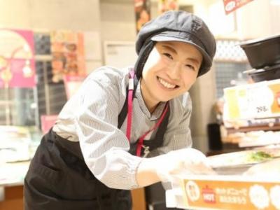 イオン新潟西店の求人画像