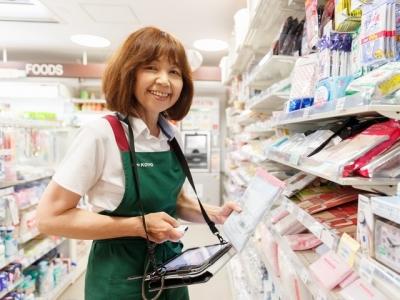 北播磨総合医療センターの求人画像
