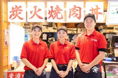 肉のヤマキ商店 大崎ニュー・シティ店の求人画像