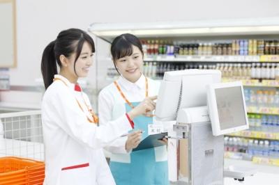 クスリのアオキ 春日部栄町店の求人画像
