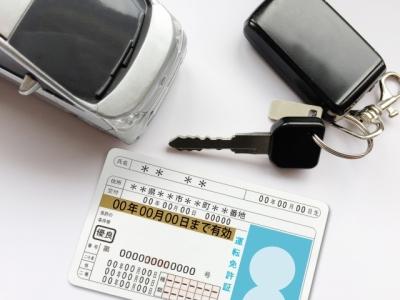 安全タクシー株式会社の求人画像