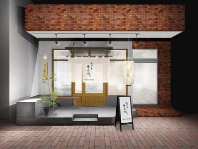 鉄ぱん屋 弁兵衛 芝浦店の求人画像