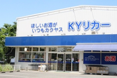 KYリカー 武蔵小金井店配達の求人画像