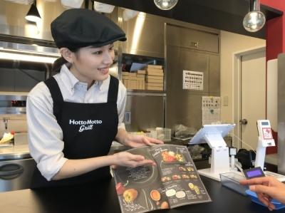ほっともっとグリル 世田谷三宿通り店 62161の求人画像
