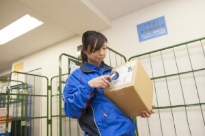 佐川急便株式会社 (勤務地:大田区内のサービスセンター) T200112の求人画像