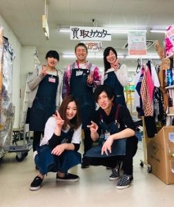 キングファミリー倉敷堀南店の求人画像
