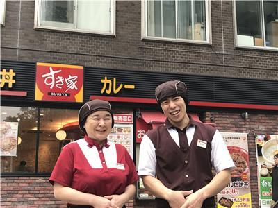 すき家 鹿島田駅前店の求人画像