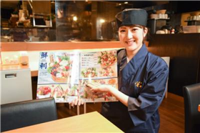 庄や 上野本店の求人画像