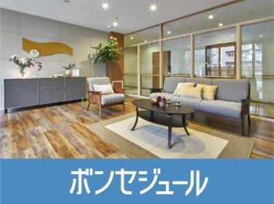 【ベネッセの有料老人ホーム】ボンセジュール横浜新山下の求人画像