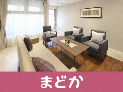 【ベネッセの有料老人ホーム】メディカルホームまどか町田の求人画像