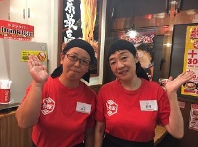 横浜家系ラーメン「壱角家」国分寺南口店の求人画像