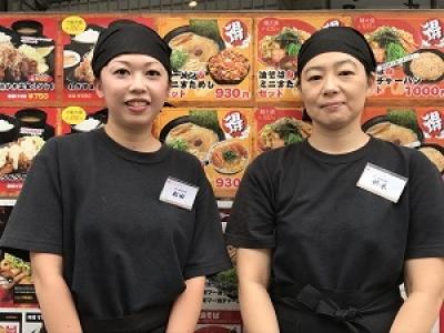 がっつりスタミナ丼「すためしどんどん」新宿西口1号店の求人画像