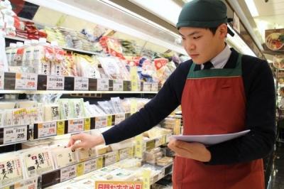 Odakyu OX 小田原店/食品部門の求人画像