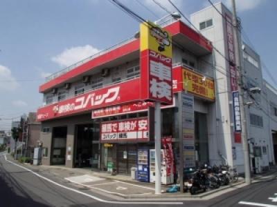 (株)吉岡自動車興業の求人画像