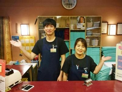 極楽湯 福島店の求人画像
