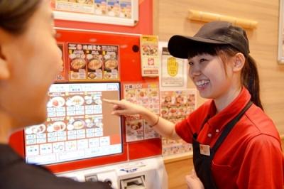 Sガスト 武蔵小山店<011014>の求人画像