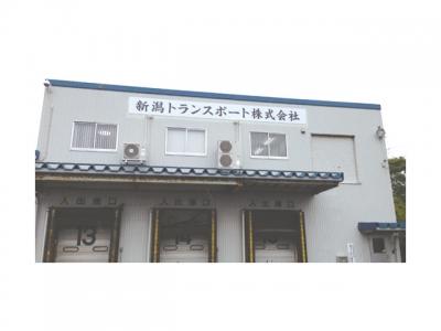 新潟トランスポート株式会社の求人画像