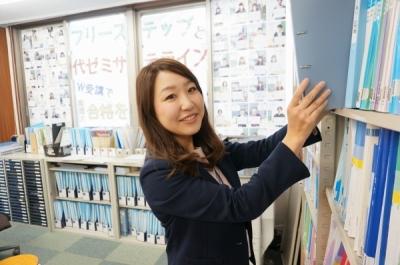 個別指導学院フリーステップ JR茨木教室の求人画像