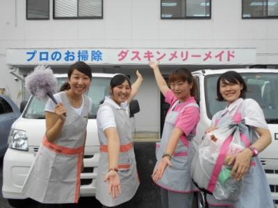 松木店(ダスキンほづみ第2支店)の求人画像