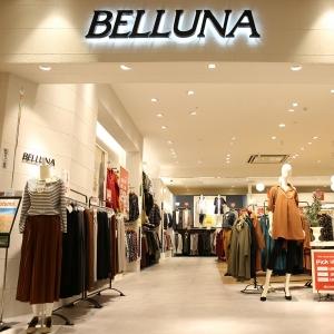BELLUNA イオンモール常滑店の求人画像