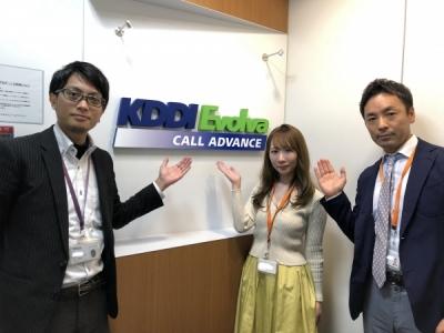 KDDIエボルバコールアドバンス新川崎センターの求人画像