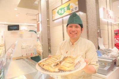 魚道楽 富惣(とみそう) 神戸阪急店の求人画像