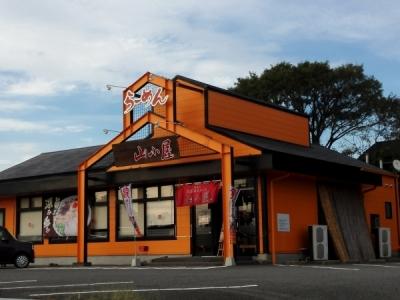 九州筑豊らーめん 山小屋 宇部店の求人画像