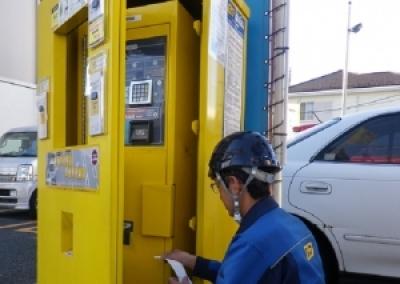 タイムズサービス 大阪北支店の求人画像
