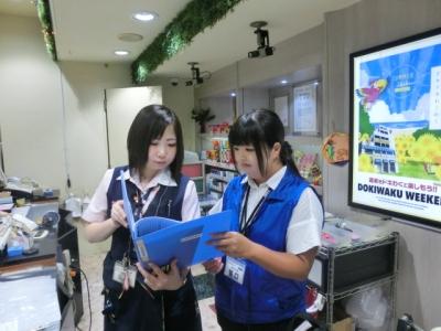 ドキわくランド中河原駅前店 事務スタッフの求人画像