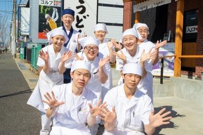丸亀製麺 里庄店の求人画像