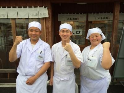 丸亀製麺 邑久店の求人画像