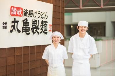 丸亀製麺 大野城店の求人画像