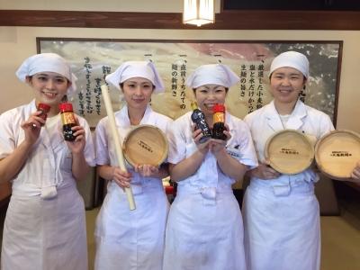 丸亀製麺 静岡インター店の求人画像