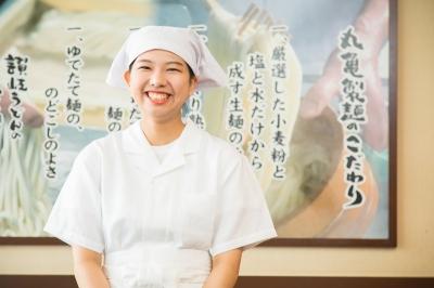 丸亀製麺 土佐道路店の求人画像