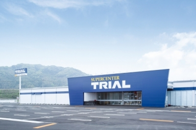 スーパーマーケットトライアル(TRIAL) 田村店の求人画像