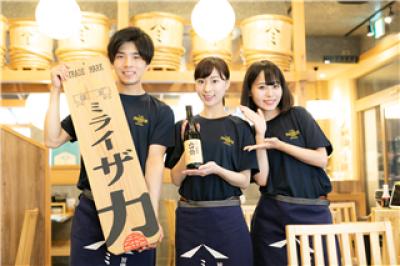ミライザカ 梅田茶屋町店 0902の求人画像