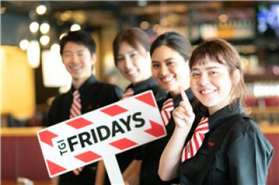 TGI FRIDAYS 東京ドームシティ店 1289の求人画像
