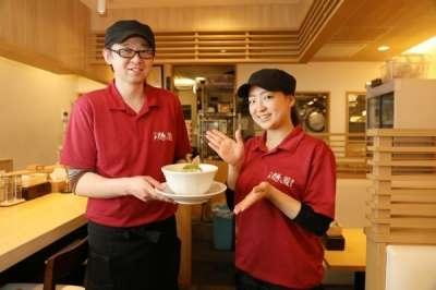 うまい麺には福きたる西大橋店の求人画像