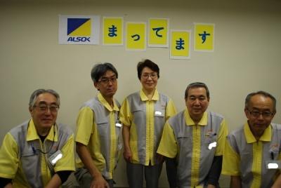 日本ビル・メンテナンス株式会社(横浜市戸塚区) の求人画像